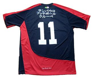サンパウロ2005クラブ世界選手権トレーニングシャツ 11番 アモローゾ(AMOROSO)