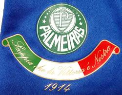 パルメイラス2009サード イタリア語で我々は勝利を目指す?